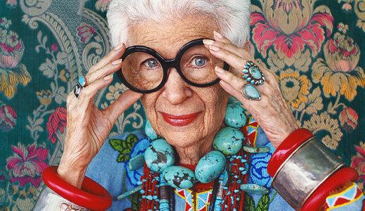 「アイリス・アプフェル!94歳のニューヨーカー」/  IRIS. 感想